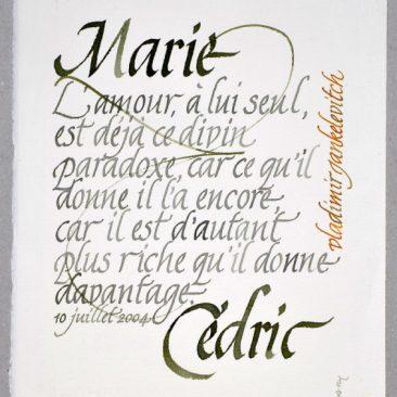 Calligraphie de citation de Vladimir Jankélévitch
