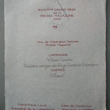 Calligraphie de diplôme pour remise de prix