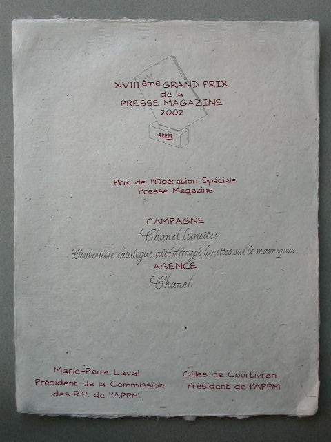 Diplôme calligraphié pour remise de prix