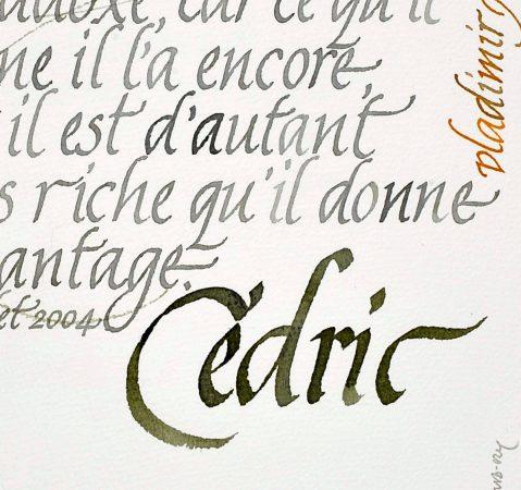 détail de calligraphie de citation de Jankélévitch