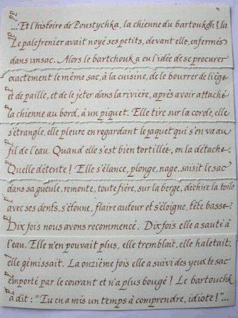 calligraphie de texte de Henri Troyat (épreuve soumise pour validation)