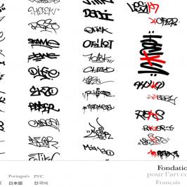 Calligraphie latine urbaine