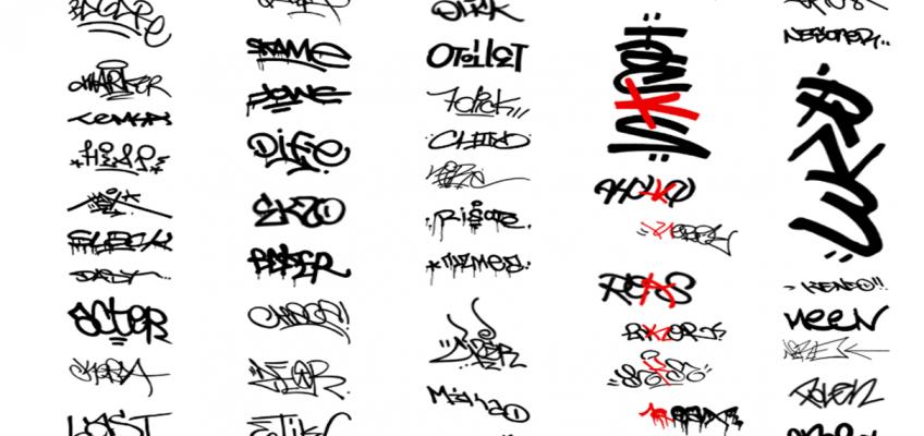 Calligraphie latine évidente et insolite