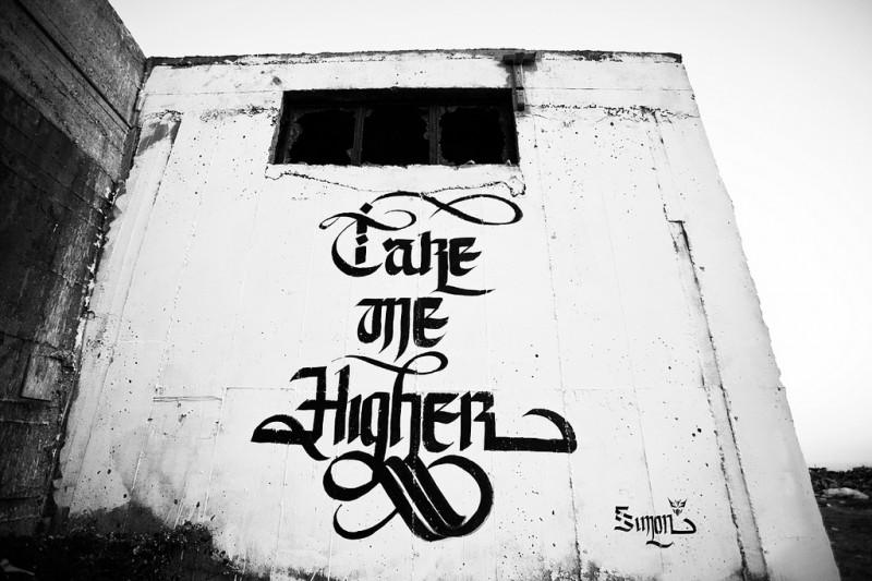 Calligraphie urbaine réalisée par Simon Silaidis